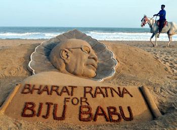 biju-bharat