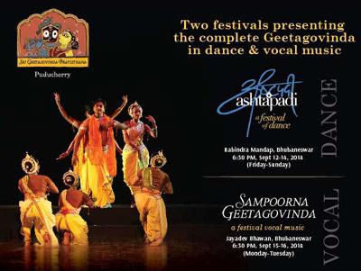 ashtapadi-festival