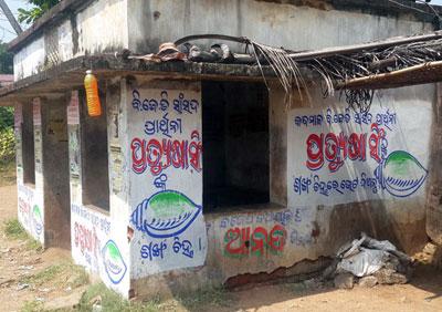 kandhamal-bjd