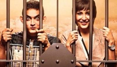 Aamir-Anushka-PK