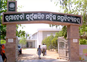 rd-college
