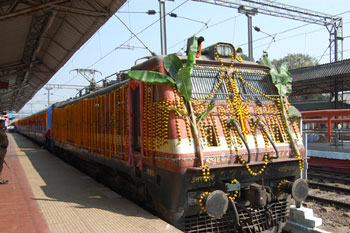 new-train