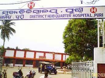 puri-hospital