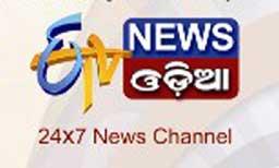 ETV-News-Odia