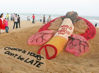 no-tobacco-day