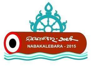 Nabakalebara-logo