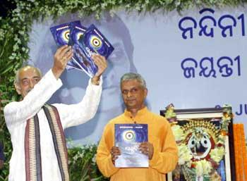 nandani-satapathy-jayanti