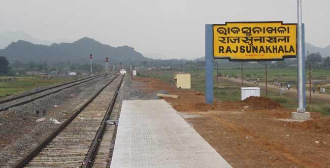 Rajsunakhala