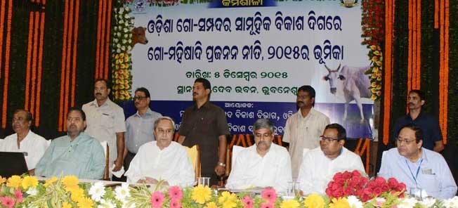 odisha-breeding-policy