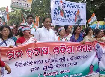 odisha-congress