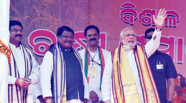 Modi-Bargarh