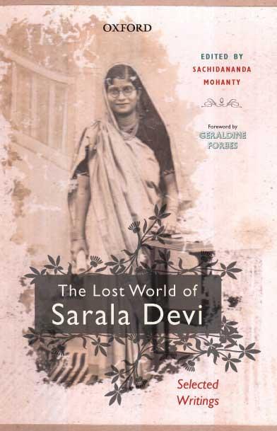 Sarala-Devi