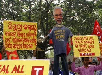 TUCI-protest