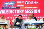 make-india-odisha-2016