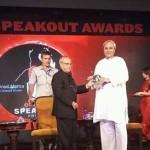 naveen-patnaik-award