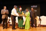 gkcm-award