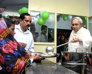 aahar-night-meal