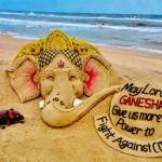 Ganesha-blessings