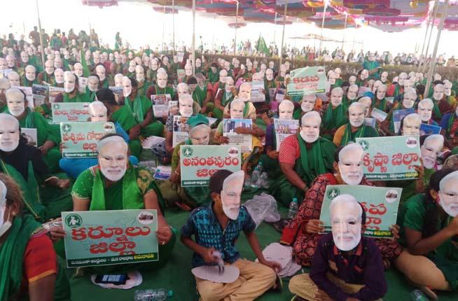 amaravati-protest