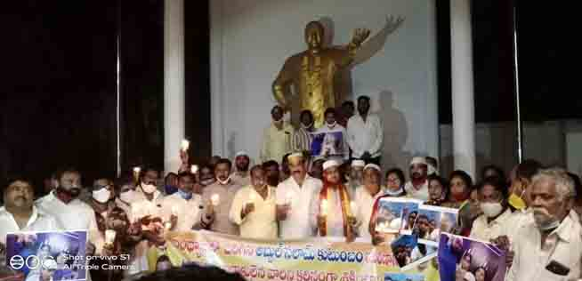 tdp-protest