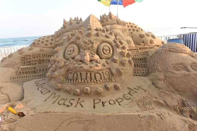 mask-sand-festival