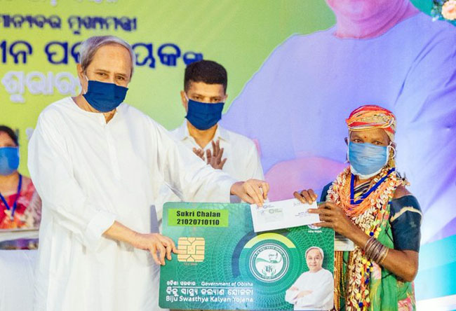 smart-health-card